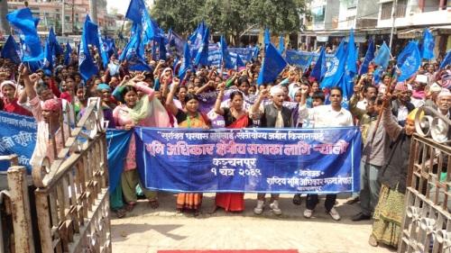 Land Assembly-Kanchanpur, far western of Nepal 11 April 2013
